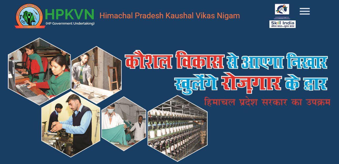Himachal-Pradesh-Kaushal-Vikas-Bhatta-Yojana Online Application Form For Bihar Scholarship on template parolees, examples high school, basic college, editable pdf, chinese government, guyanese government, sample nz, simple athletic,