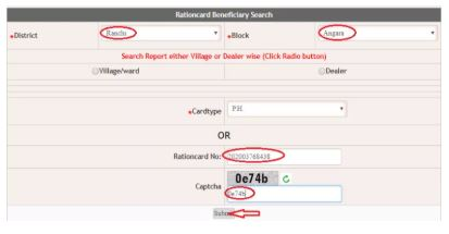 Jharkhand Ration Card Details