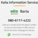 Helpline Number odisha Kalia Yojana