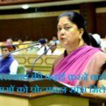 राज्यस्थान कृषिसंकाय पढ़ाई प्रोत्साहन राशि योजना 2020| Rajasthan Krishi Snkaya Rashi Yojana