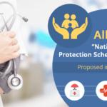 मेगा हेल्थ प्रोटेक्शन स्कीम 2020 | राष्ट्रीय स्वास्थ्य संरक्षण योजना | National Health Protection Yojna
