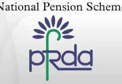 New Rules of National Pension Scheme Premature Withdrawal 2019