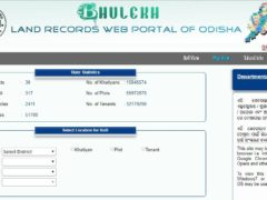 Online Land Record, Village, Land Map Bhulekh Odisha