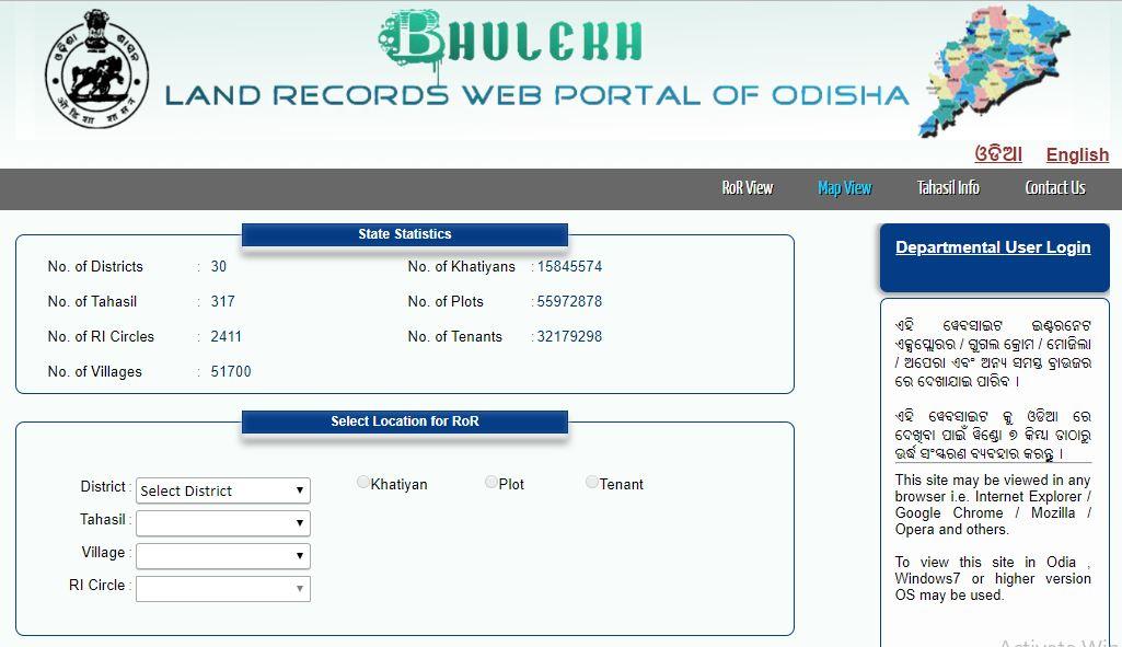 Online Land Record, Village, Land Map Bhulekh Odisha