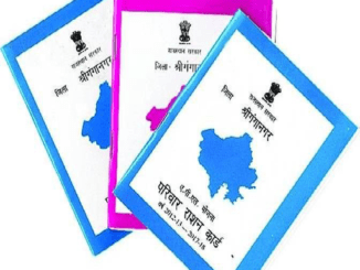 Rajasthan Ration Card