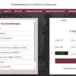 New Ration Card Apply Online Haryana | हरियाणा राशन कार्ड अंतोदय राशन कार्ड