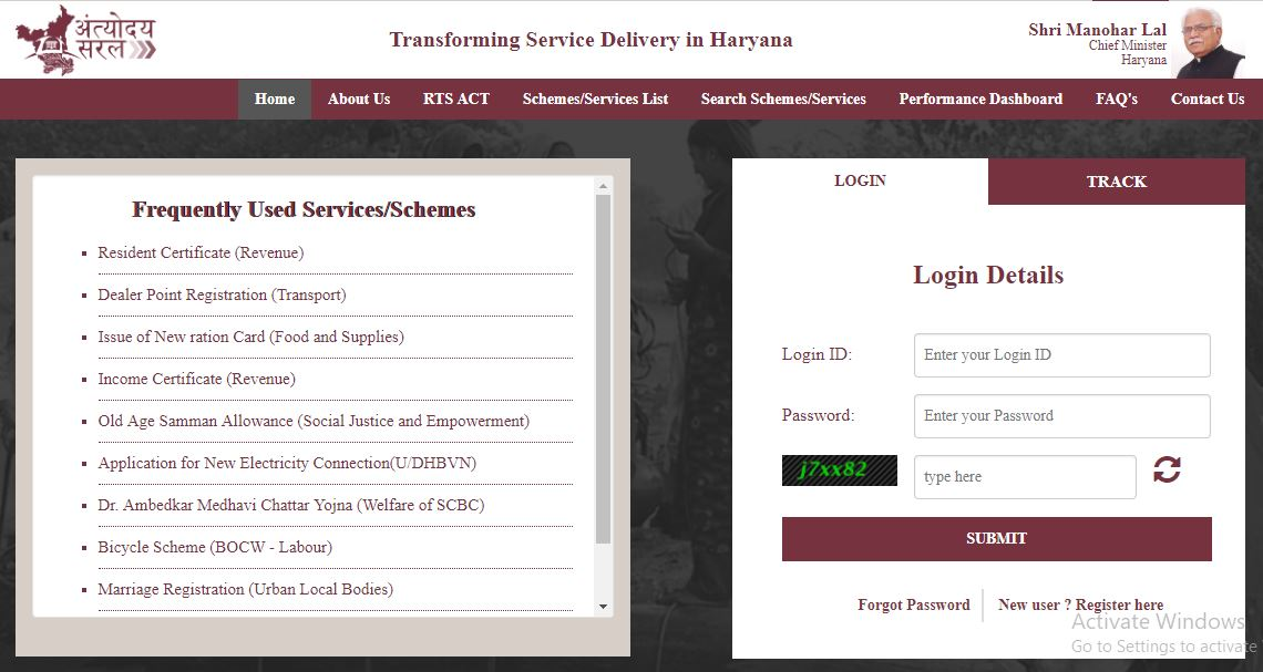 New Ration Card Apply Online Haryana