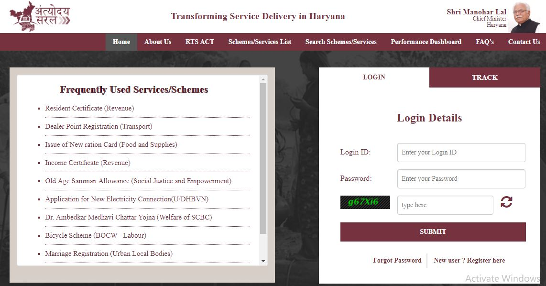 Antyodaya saral haryana portal Login & Registration
