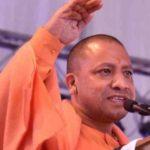 उत्तर प्रदेश मुख्यमंत्री समग्र ग्राम योजना 2020 | UP Samagra Gram Yojana