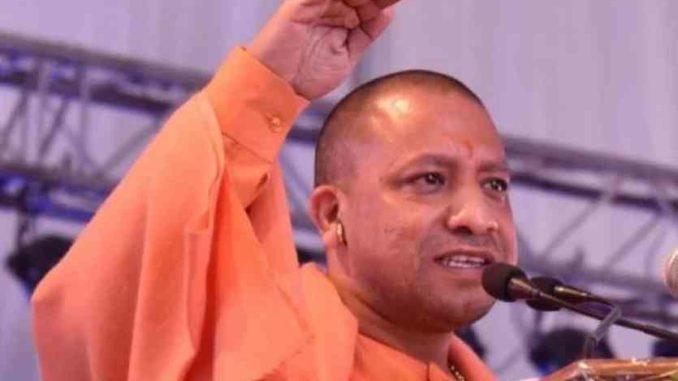 UP Mukhyamantri Samagra Gram Yojana