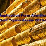 Application Form Arundhati Gold Yojana Assam असम अरुंधति गोल्ड योजना 2020