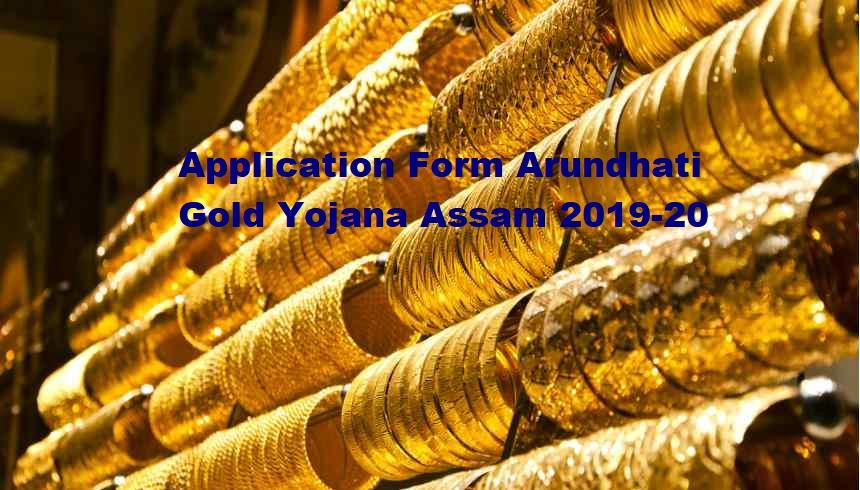Application Form Arundhati Gold Yojana Assam