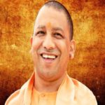 उत्तर प्रदेश वन डिस्ट्रिक्ट वन प्रोडक्ट स्कीम क्या है? / Free Online Apply One District One Product Scheme Uttar Pradesh 2021