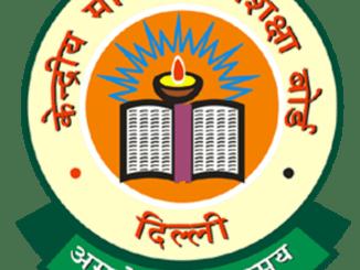 CBSE Merit Scholarship Yojana Delhi