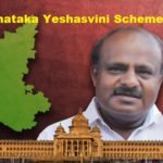 Application Form Yeshasvini scheme Karnataka