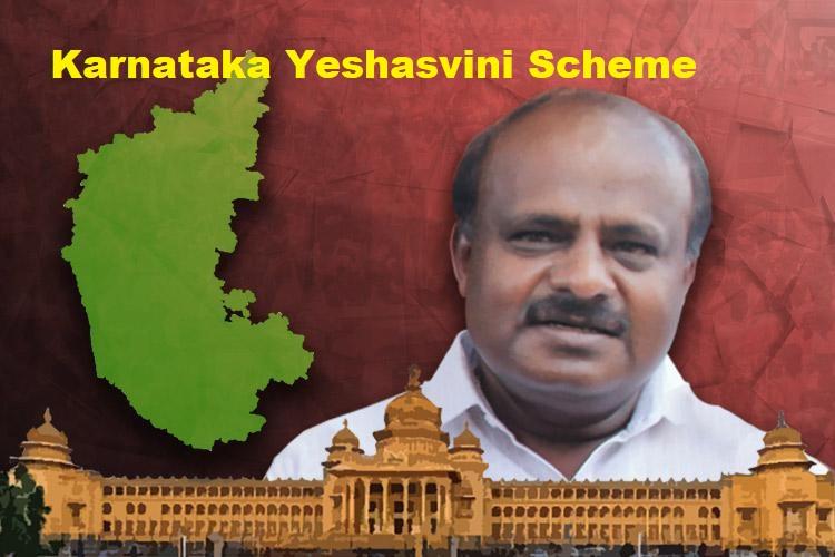Karnataka Yeshasvini Scheme 2019
