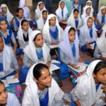 Application form Assam Minority Girls Scholarship 2020