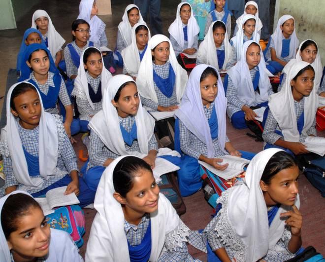 Assam Minority Girls Scholarship
