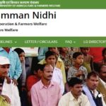 First Kist List PM Kisan Samman Nidhi Yojana List Suchi