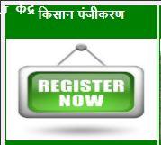 Application Form Bihar PM Kisan Samman Nidhi Yojana District,Block