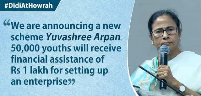 Application form Yuvashree Arpan Scheme West Bengal