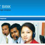 West Bengal Employment Bank Login