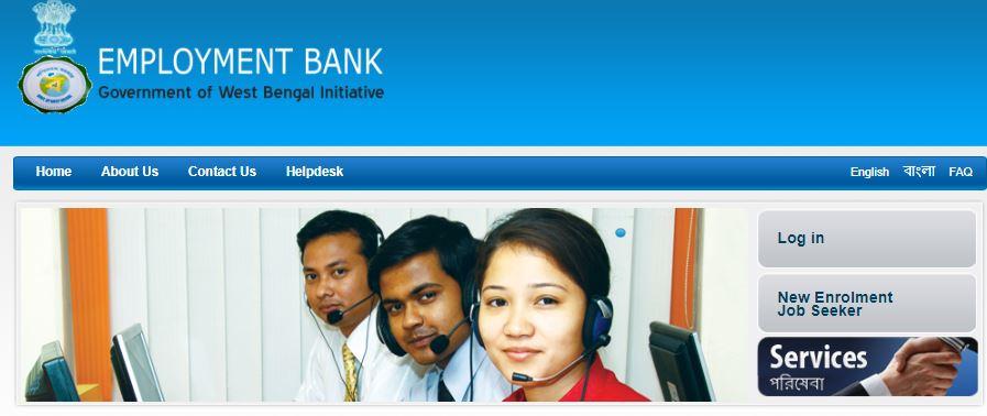 Employment Bank West Bengal
