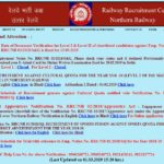 Online Application form RRB NTPC recruitment
