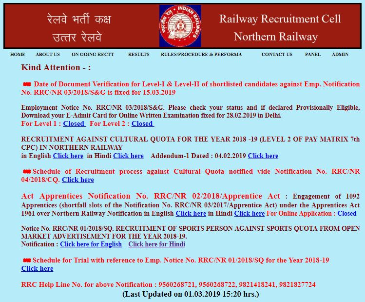 Online Application form RRB NTPC recruitment 2019