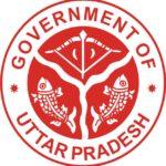Application Form Garib Kalyan Yojana Uttar Pradesh Benefit उत्तर प्रदेश गरीब कल्याण कार्ड एप्लीकेशन फॉर्म 2021