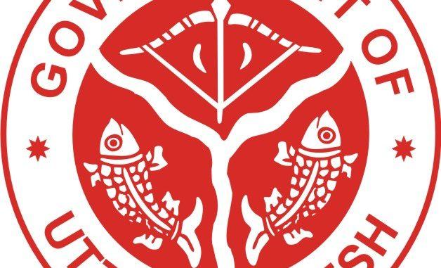 Garib Kalyan Yojana Uttar Pradesh