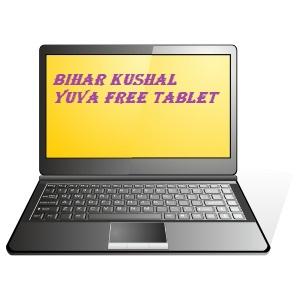 Bihar Free Tablet