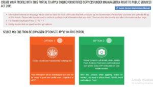 MAHARASHTRA RIGHT TO PUBLIC SERVICES ACT