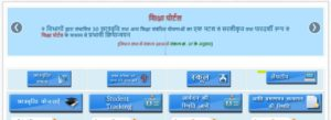 Online Application MP muft laptop vitan yojana