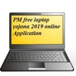 PM free laptop yojana online Application   प्रधानमंत्री मोदी फ्री लैपटॉप योजना एक फेक Fake योजना है। इस नाम की योजना भारत सरकार ने नहीं चला है।