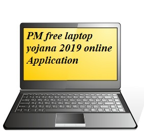 PM free laptop yojana 2019 online Application