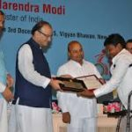 प्रधानमंत्री सुगम्य योजना 2020 | Pradhan Mantri Sugam Yojana 2020