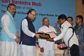 Pradhan Mantri Sugmay Yojana