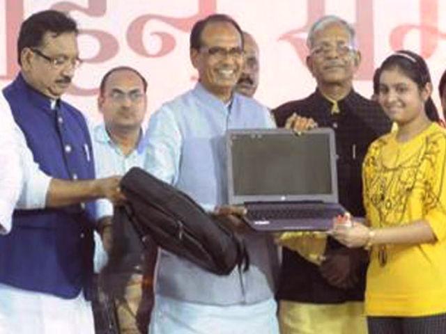 Online Registration mp Free Laptop Yojana