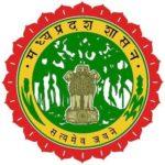 Madhya Pradesh Application form Vidhwa Pension 2020 | मध्य प्रदेश इंदिरा गांधी राष्ट्रीय विधवा पेंशन योजना 2020