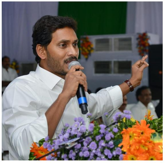 Online Application AP YSR Amma Vodi Scheme