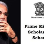 Registration form PM Scholarship Yojana