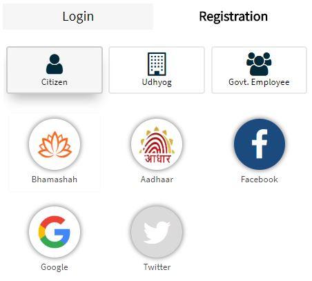 Rajasthan Udyog Mitra Portal Login
