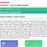 Application YSR Pension Kanuka yojana AP