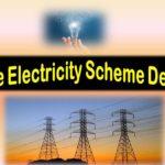 Muft Bijli Yojana Delhi 2020 | दिल्ली फ्री बिजली योजना 2020