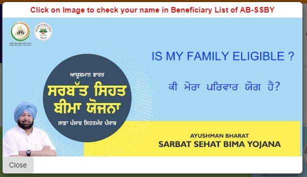 Sarbat sehat bima yojana Punjab
