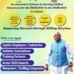 Application form Haryana Kaushal Vikas Mission। Registration | हरियाणा कौशल विकास मिशन योजना एप्लीकेशन फॉर्म 2020