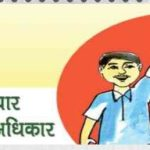 Voter List Download Haryana /ceoharyana.nic.in | हरियाणा वोटर लिस्ट 2020