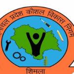 Application form Mukhya Mantri Gram Kaushal Yojana HP हिमाचल प्रदेश मुख्यमंत्री ग्राम कौशल योजना का लाभ कैसे लें? 2020