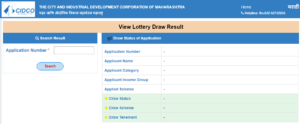 View Lottery Draw Result
